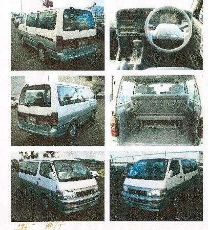 En venta minibus toyota hiace