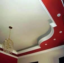 Cielo falso de yeso para tu casa y empresa- 50 bs/m2 (68821820)